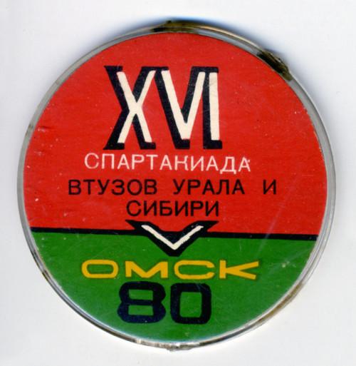 6-3. Omsk 1980