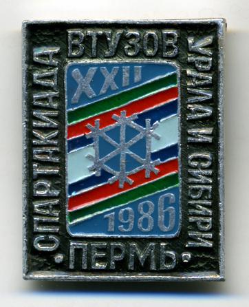 6-5. Perm 1986