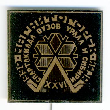 6-6. Magnitogorsk 1990