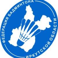 11. Создание Федерации бадминтона Иркутской области