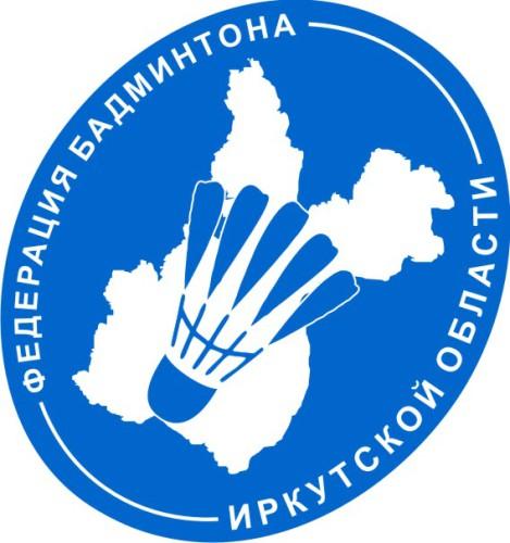 Logo FBIO