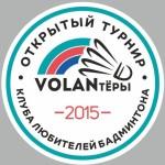 VOLANтёры-2015